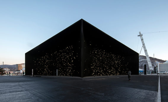 the darkest building on earth