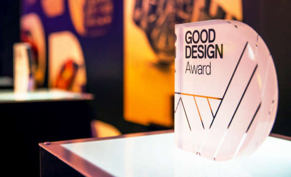 good design awards / vivid